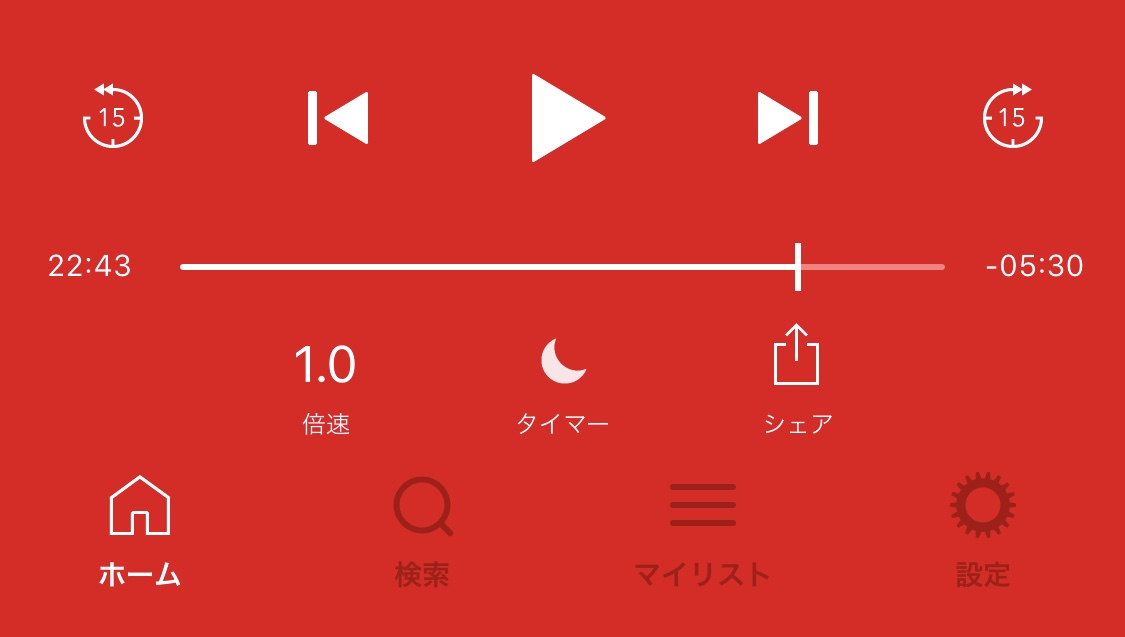 radiocloud_play