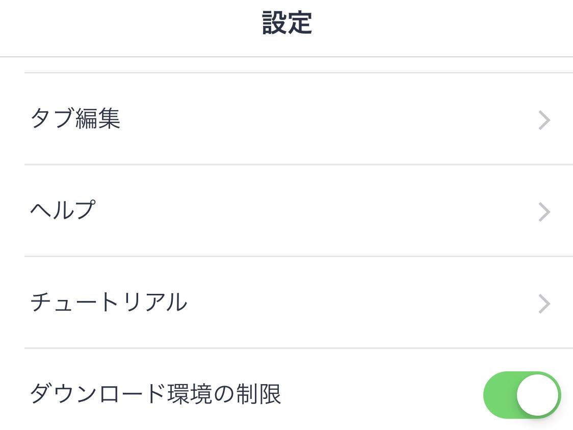 radiocloud_wifi_download