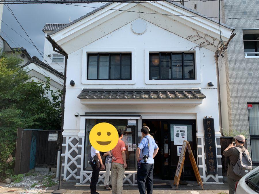 松本市・日本ラジオ博物館