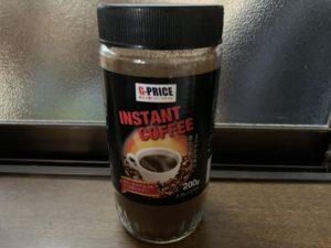 ゲンキー Gプライスのインスタントコーヒーが抜群に美味しい!