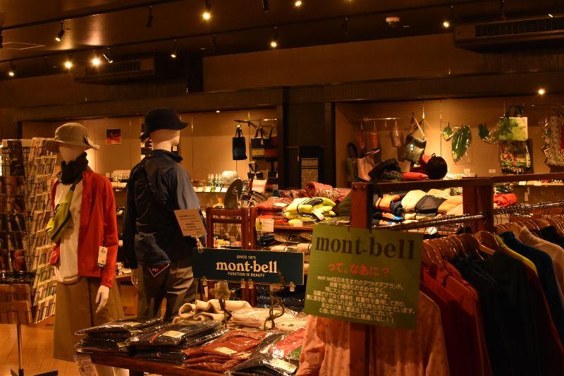 奥入瀬渓流ホテルの売店